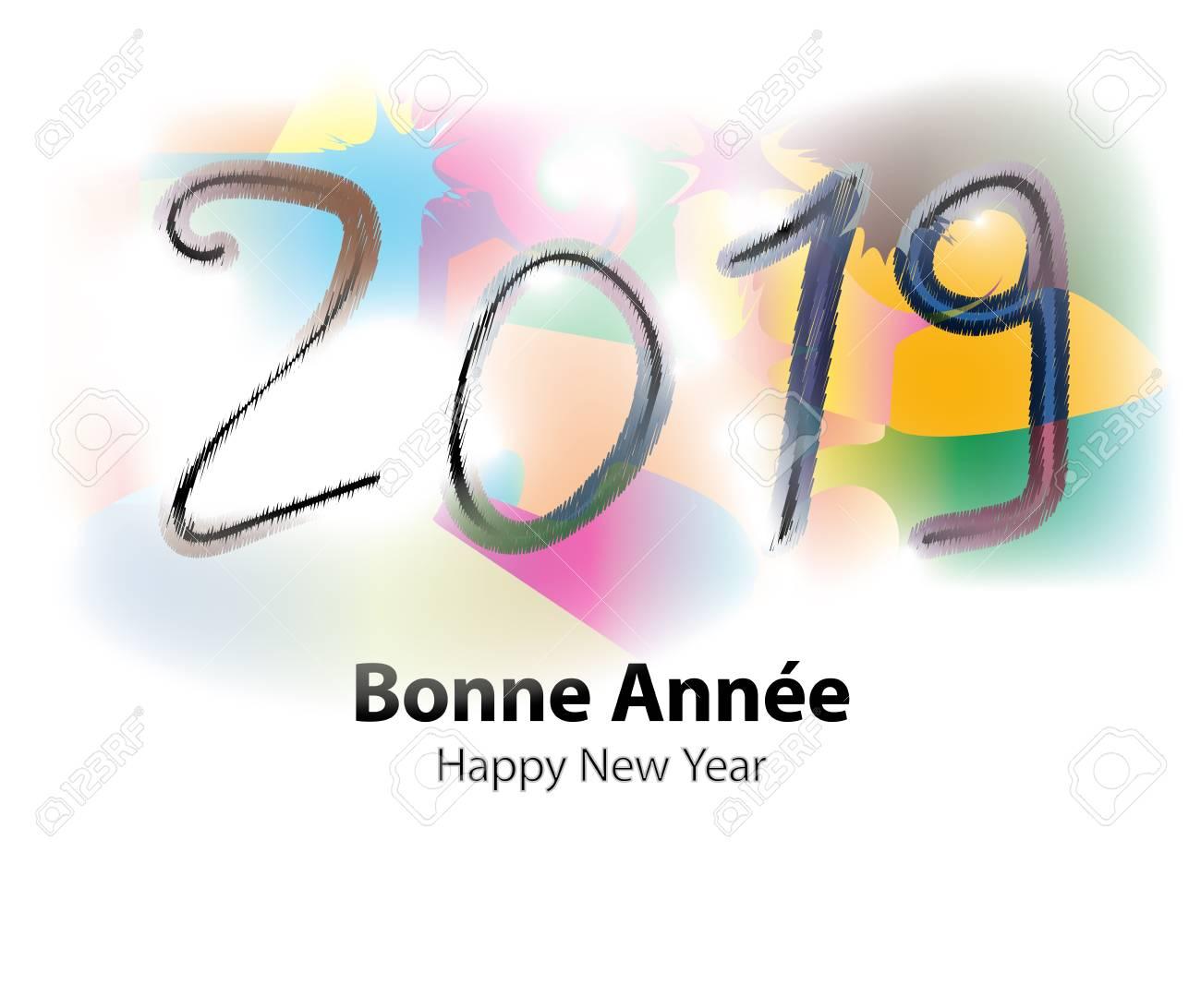 Bonne Annee 2019 Pole Scolaire Le Gue Ige